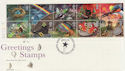 1991-02-05 Greetings Stamps Cyl Margin Star FDC (59492)