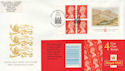 1998-11-14 Definitive POW Label Pane St Pauls FDC (59704)