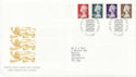 1999-03-09 High Value Definitive Windsor FDC (59966)
