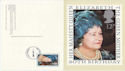 1980-08-04 Queen Mother 80th PHQ 45 London FDI (60153)
