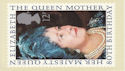 1980-08-04 Queen Mother PHQ 45 Mint (60154)