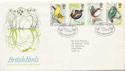 1980-01-16 Bird Stamps RSPB Sandy FDC (60226)