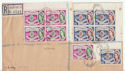 1960-09-19 Europa Stamps in Blocks Leicester cds FDC (60416)
