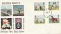 1979-02-07 Dog Stamps Forces cds FDC (60491)