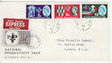 1962-11-14 National Productivity Year Maida Hill cds FDC (60508)