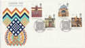 1990-03-06 Europa Stamps Glasgow FDC (60551)