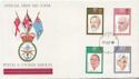 1980-09-10 British Conductors Forces cds FDC (60561)