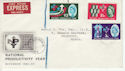 1962-11-14 National Productivity Year Eastcheap cds FDC (60622)