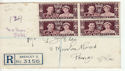 1937-05-13 KGVI Coronation Stamps Penge cds FDC (60725)