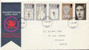 1969-07-01 Investiture Stamps Cardiff FDC (60796)