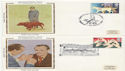 1981-03-25 Year of Disabled People x4 Silk FDC (60840)