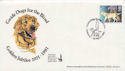 1981-03-25 Guide Dogs Golden Jubilee FDC (61034)