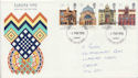 1990-03-06 Europa Buildings Stamps Cardiff FDC (61062)