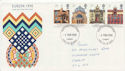 1990-03-06 Europa Buildings Stamps Cardiff FDC (61063)