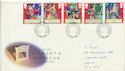 1992-07-21 Gilbert and Sullivan Stamps Cardiff FDC (61065)
