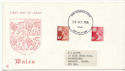 1976-10-20 Wales Definitive Stamps Gwent FDC (61091)