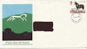 1978-07-05 White Horse of Uffington Watford FDC (61106)
