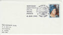 1980-08-04 Queen Mother Stamp Ware Herts FDC (61258)