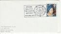 1980-08-04 Queen Mother Stamp Hitchin Herts FDC (61259)