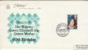 1980-08-04 Queen Mother Stamp Walmer Castle FDC (61295)
