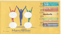2002-07-16 Commonwealth Games Manchester FDC (61328)