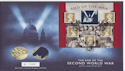 2005-07-05 End of the War Stamps M/S St Pauls FDC (61342)