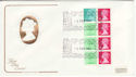 1982-02-01 50p Booklet Stamps Windsor FDC (61403)