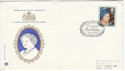 1980-08-04 Queen Mother British Library FDC (61460)