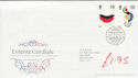 2004-04-06 Entente Cordiale T/House FDC (61534)