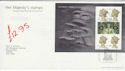 2000-05-23 Her Majesty Stamps M/S Westminster SW1 FDC (61549)