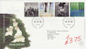 2000-07-04 Stone and Soil Stamps Bureau FDC (61558)