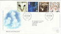 2000-01-18 Above and Beyond Stamps Bureau FDC (61578)