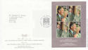 2005-04-08 Royal Wedding M/S Windsor FDC (61705)