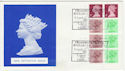 1983-04-05 50p Booklet Stamps Old Spot Pig FDC (61802)