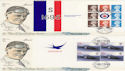 1998-10-13 Speed Breaking Barriers Full Panes x4 FDC (62002)