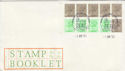 1983-04-05 1.46p Booklet Stamps Windsor FDC (62049)