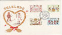1981-02-06 Folklore Stamps London SW1 FDC (62108)