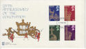 1978-05-31 Coronation Stamps London FDC (62230)