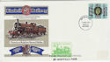 1977-05-11 Jubilee Stamp Bluebell Railway FDC (62233)