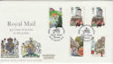 1985-07-30 Royal Mail Stamps Bath FDC (62259)
