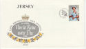 1986-04-21 Jersey Queens 60th Birthday Stamp FDC (62383)