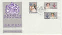 1977-03-01 IOM Silver Jubilee Stamps FDC (62412)