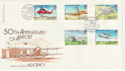 1985-03-19 Alderney Airport Stamps FDC (62615)