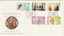 1984-02-07 Guernsey Sibyl Hathaway Stamps FDC (62645)