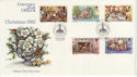 1982-10-12 Guernsey Christmas Stamps FDC (62658)