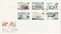 1989-05-05 Guernsey Airport 201 Sqn FDC (62710)