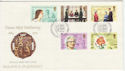 1984-02-07 Guernsey Sibyl Hathaway Stamps FDC (62822)