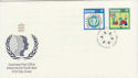 1985-05-14 Guernsey Youth Year Stamps FDC (62834)