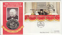 1995-05-09 Jersey Liberation Anniv Stamp Coin FDC (62920)