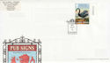 2003-08-12 Pub Signs Stamp Tavern Way FDC (63080)